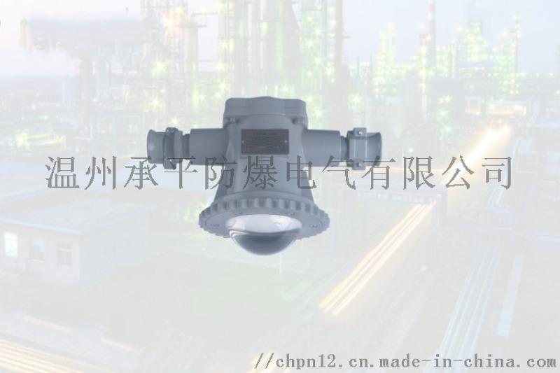 集成DGS18/127L(A)矿用隔爆LED巷道灯