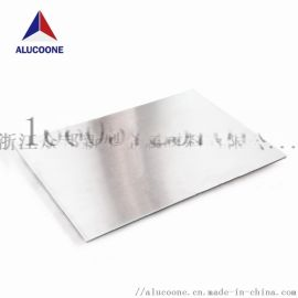 浙**众邦新材提供高品质304/2B本色不锈钢复合板