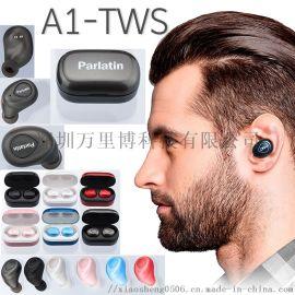 新款原相方案5.0 TWS藍牙耳機工廠私模 身歷聲