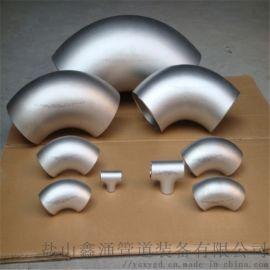 焊制烟道虾米弯弯头排水大口径对焊弯头|冲压无缝弯头