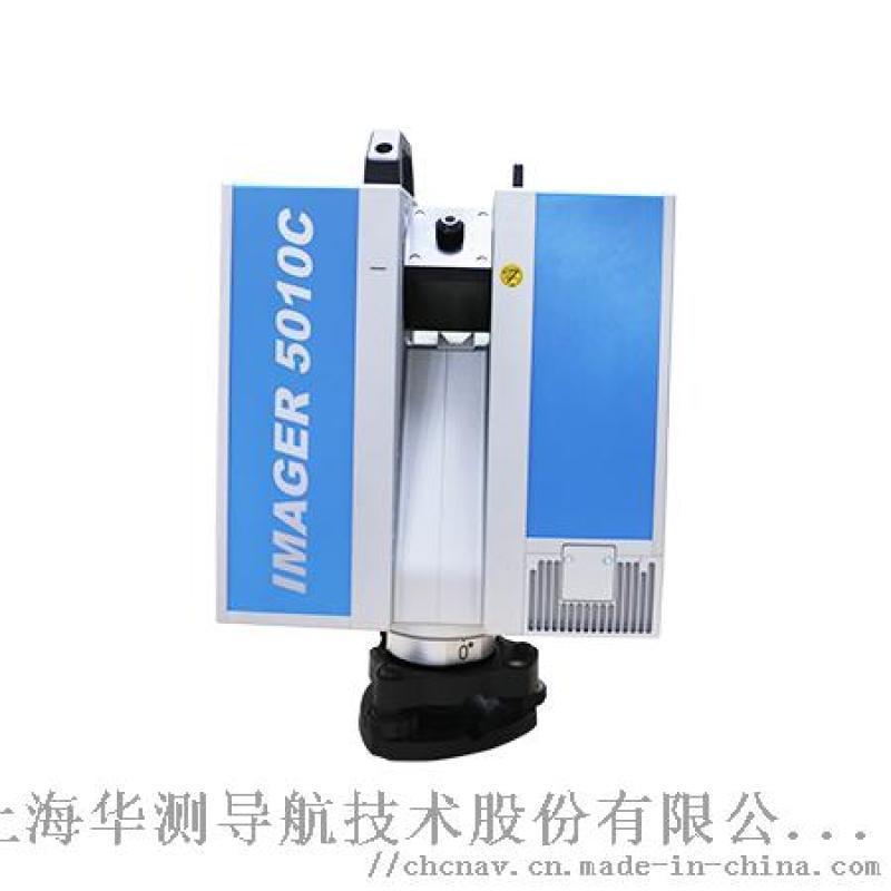 Z+F IMAGER 5010C 三维激光扫描仪