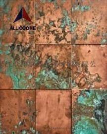 浙**众邦ALUCOONE紫铜复合板铜复合板