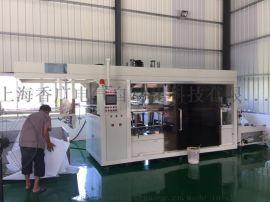 上海香广全自动伺服吸塑机厂家