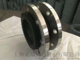 KXT不锈钢橡胶软接头 304可曲挠橡胶软连接