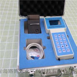 路博自产新款PC-3A激光粉尘浓度检测仪