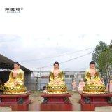 大连三宝佛像 释迦摩尼 如来佛祖像 三世佛佛像厂家