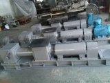 合肥卓泰PC型锁风泵螺旋锁风泵专业锁风输送设备