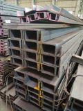 常州槽鋼Q355D產生穿孔效應