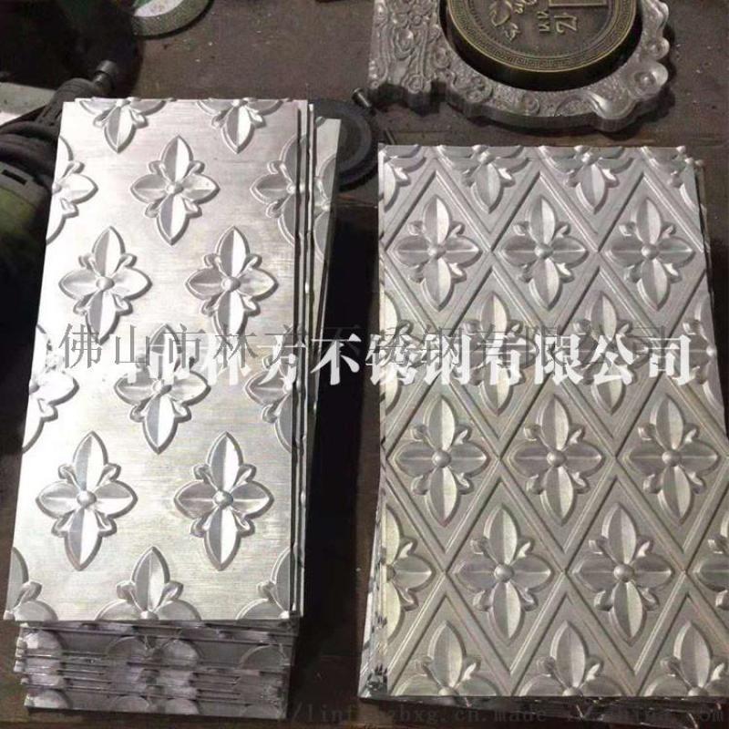 中山 专业定制酒店会所铝雕刻隔断花格 铝雕屏风