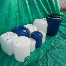 山东塑料桶580公斤50升塑料桶50公斤食品桶