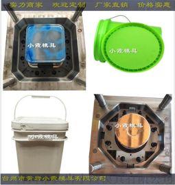 模具供应商25公斤欧式中石化注塑桶模具专业制造