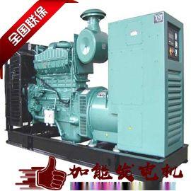 2000kw济柴发电机 东莞济柴环保发电机