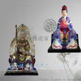 后土娘娘树脂神像 雕塑彩绘 宗教祭祀加工定制