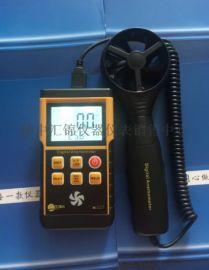西安葉輪式風速儀13572886989