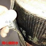 sbs防水卷材厂家直销sbs改性沥青防水卷材材料