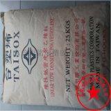 供應聚乙烯LDPE 中石化茂名 1800G