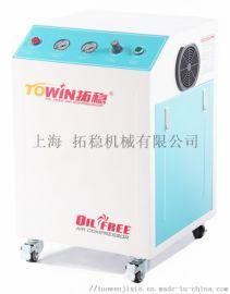 小型静音无油空压机 通用型可携带真空泵
