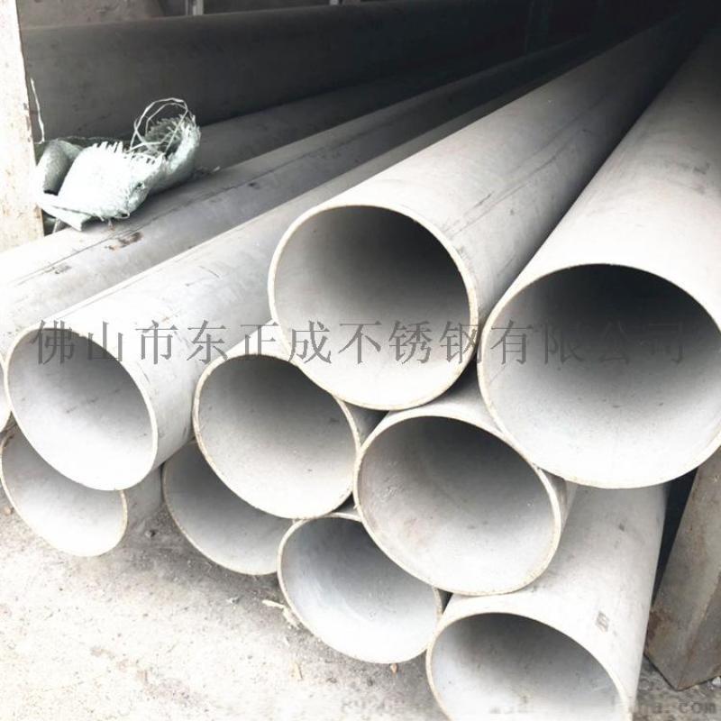中山不鏽鋼工業管報價,304不鏽鋼無縫管