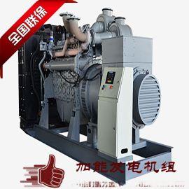 潮州发电机组厂家 三菱柴油发电机保养