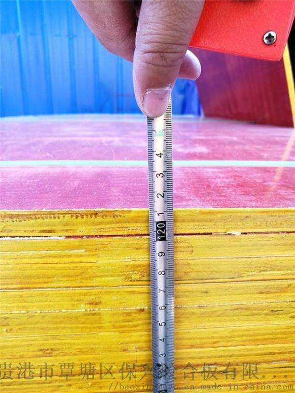 广西建筑模板厂家,建筑模板规格/广西建筑模板厂家