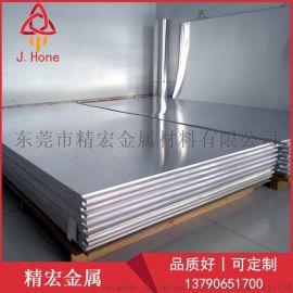 供应1100铝板氧化O态板硬度低1100铝板特价