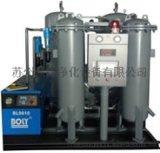 苏州制氮机厂家 工业用制氮设备 氮气发生器