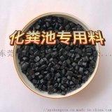 黑色PP再生料注塑颗粒