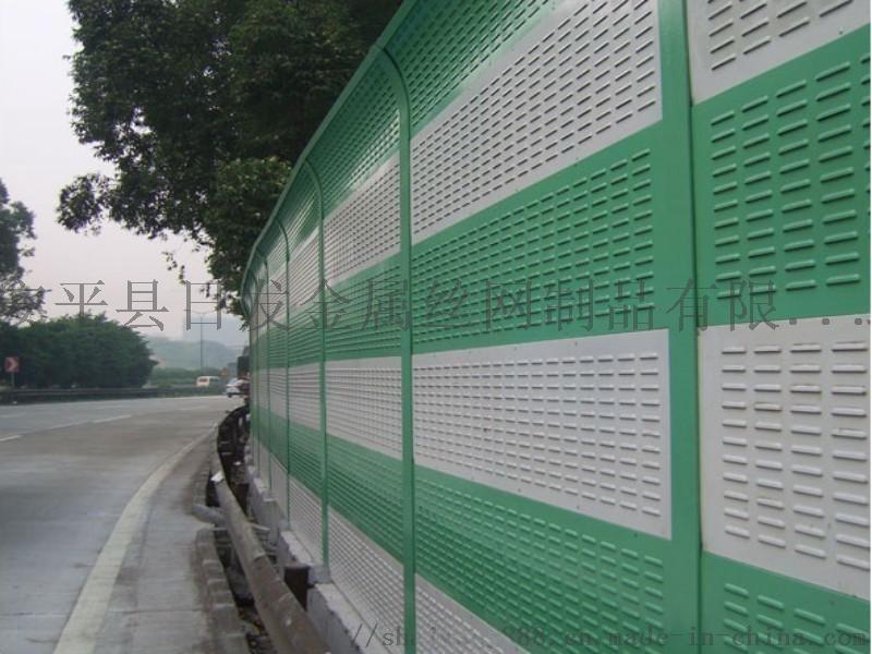 公路铁路隔音网 、声屏障 小区 工厂噪音治理