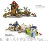 南寧幼兒園大型室外組合滑梯 南寧遊樂設備 玩具廠
