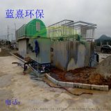 广东生物转盘厂家 高效纤维转盘 污水处理设备 滤布滤池厂