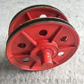 起重机滑轮组规格  化工船舶用滑轮组 铸钢滑轮片