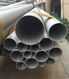 民衆304不鏽鋼工業管