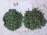 山西海藍色4-6 6-9毫米洗米石報價