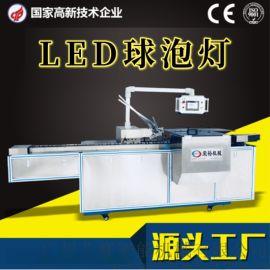 全自动装盒机LED折盒机 自动化流水线包装 厂家直销