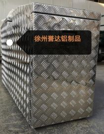 江苏铝合金工具箱厂家房车专用铝箱直销商