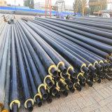 泸州 鑫龙日升 聚氨酯硬质保温管DN1000/1020埋地式硬质泡沫保温钢管