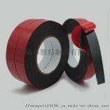 厂家直销广告牌双面胶带,15021167752