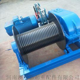 建筑工地电控卷扬机  钢丝绳提升机 水平牵引卷扬机