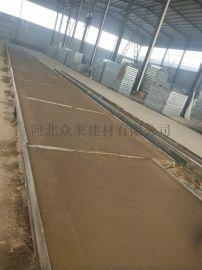 保温隔热隔声轻型板 河北众来轻型屋面板