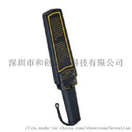 黑龙江HC-ST-01手持金属探测仪场所防偷窃检查