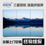 49寸液晶拼接屏廠家大屏生產工廠全國上門安裝