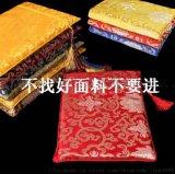 丝绸双层包经布包经袋龙纹布抄经笔袋经书包经书袋