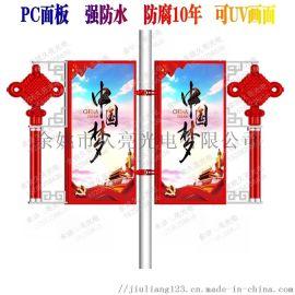 路灯杆广告牌户外双面道旗灯箱LED发光中国结灯箱