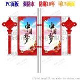 路燈杆廣告牌戶外雙面道旗燈箱LED發光中國結燈箱
