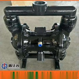 江苏镇江市厂家塑料气动隔膜泵铝合金气动隔膜泵