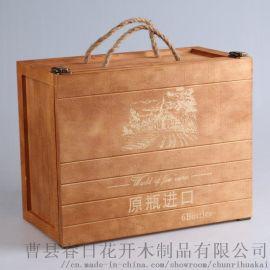 精品六支复古木盒拿图定制红酒木盒