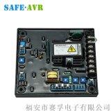 调节器AVR励磁调压器MX450稳压板