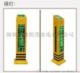 超大语音提示柱 交通语音红绿灯 行人过街语音提示柱