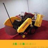 手推式馬路切割機 混凝土路面切縫機