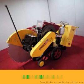 手推式马路切割机 混凝土路面切缝机